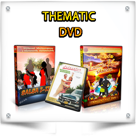 THEMATIC_DANCE_LESSON_DVD
