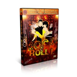 Rock and Roll 1. - TÁNCOKTATÓ DVD